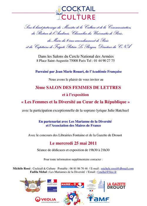 lettre d invitation a un salon