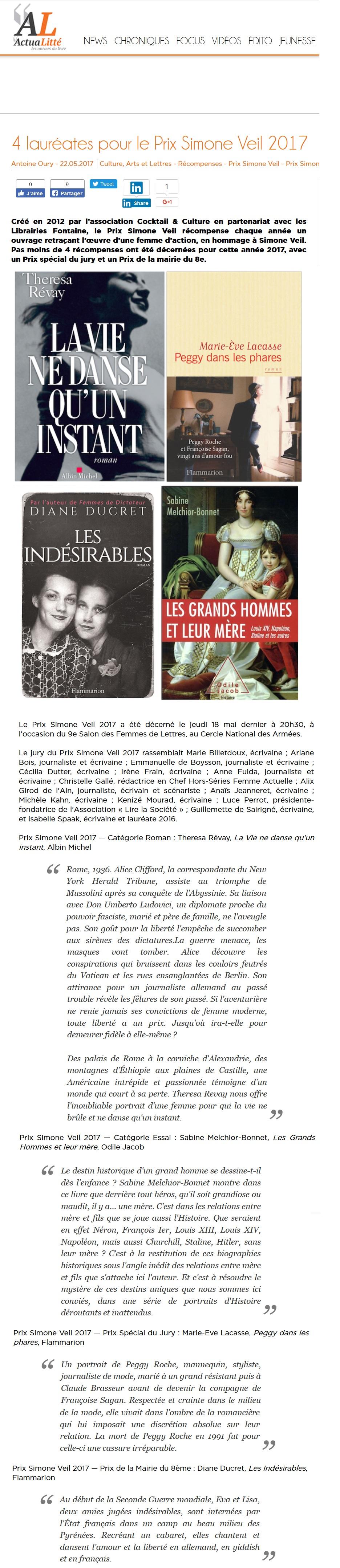 Article Actuallité Prix Simone Veil 2017