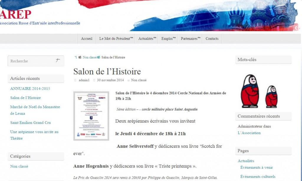 Article Arep - 5ème Salon de l'Histoire