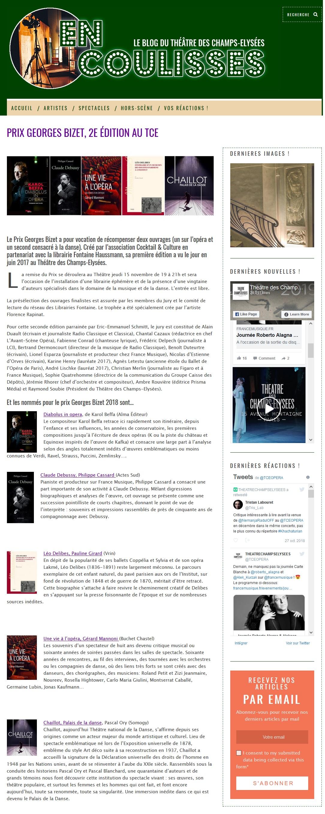 Article Blog et Newsletter Théâtre des Champs-Elysées