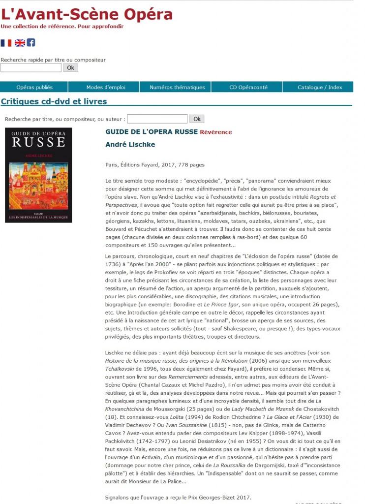 Article L'Avant-scène Opéra 03.07.17