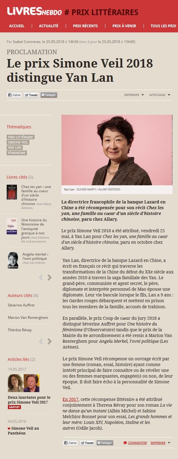 Article Livres Hebdo Prix Simone Veil 2018